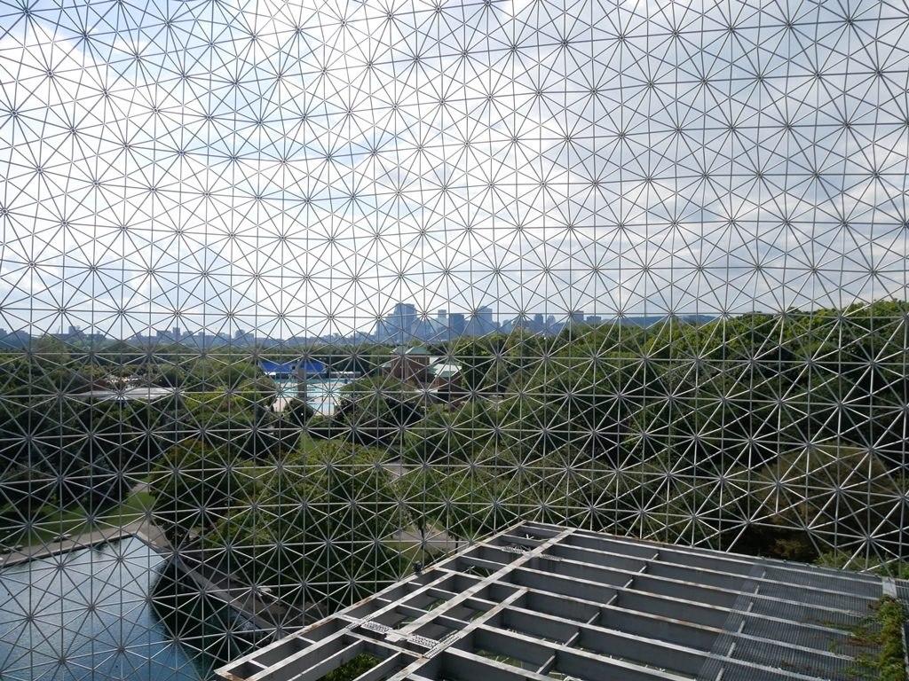De l'intérieur de la Biosphère