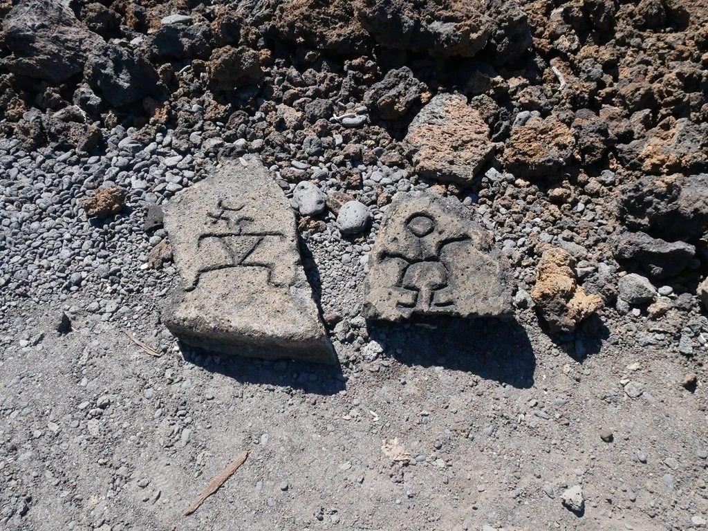 Puako Petroglyph - Big Island