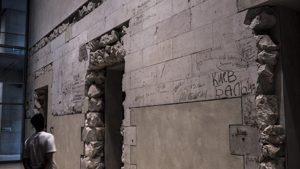 Murs dégradés Bundesrat